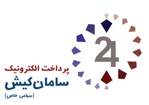 لوگوی سامان