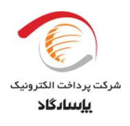 لوگو شرکت پرداخت الکترونیک پاسارگاد